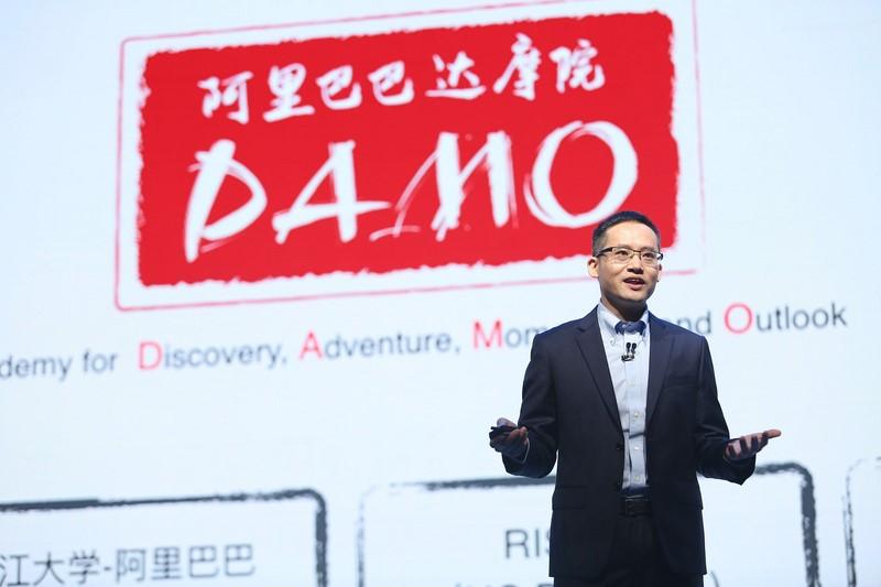 【NEWS】3年間で150億ドルの投資!アリババがDAMOアカデミー設立