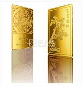 Chow Sang Sang Goldbars