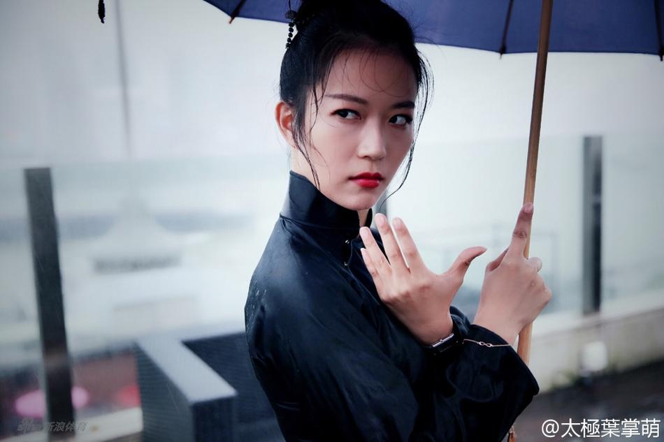 Ye Yongxiang Weibo