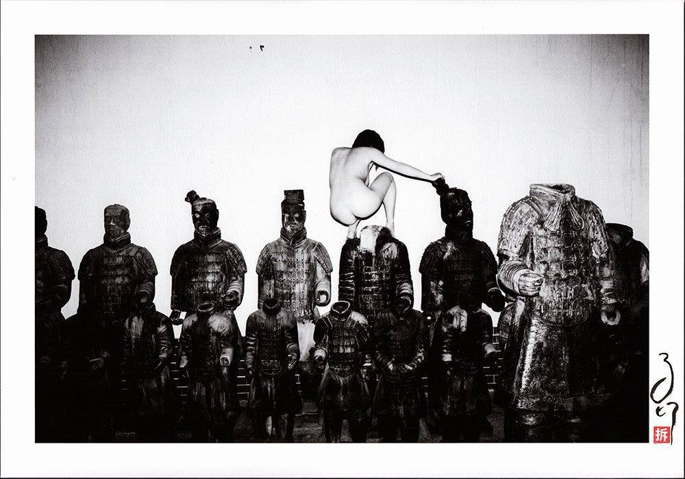 Army of Lovers -- or Qin. Image courtesy of MATE, fine art