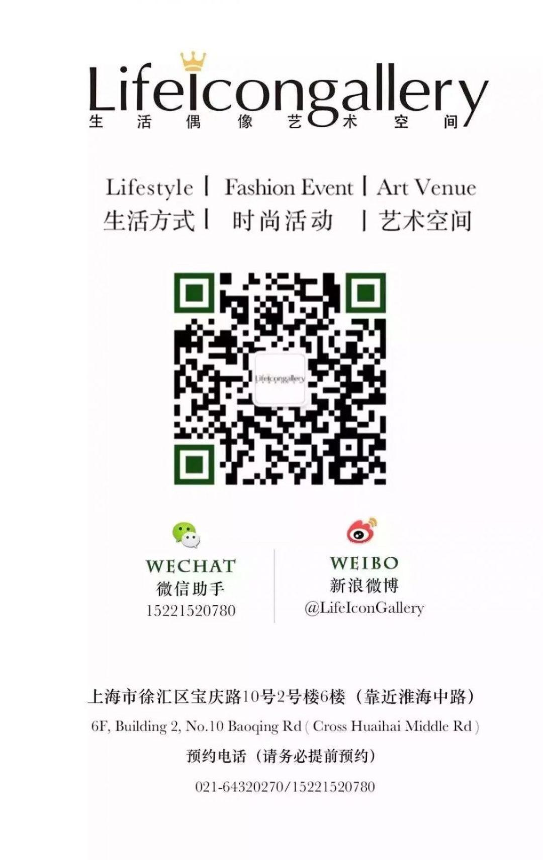 上海时装周-春夏2019。图片由LifeIcon Gallery提供