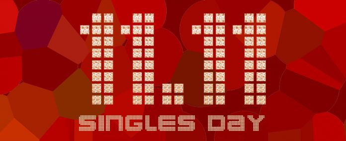 China's Singles' Day -- 11.11 Image via Macau Business