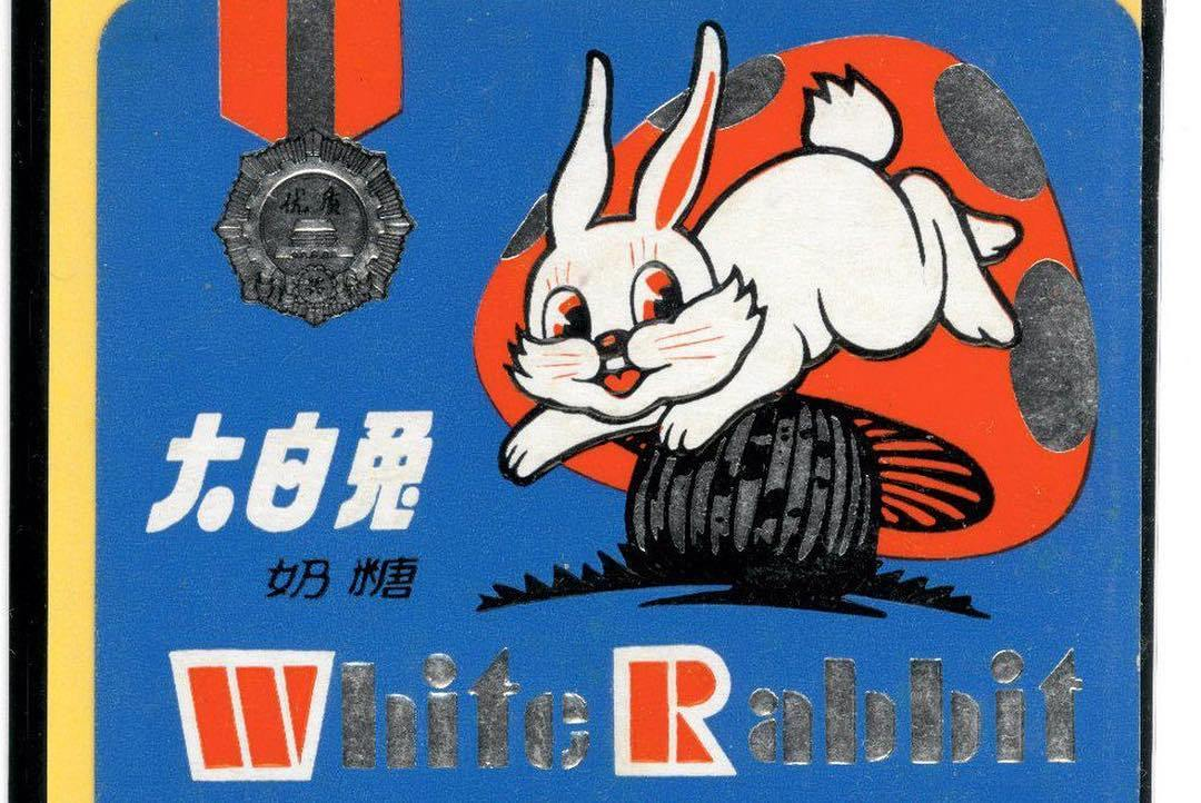 White Rabbit Candy_CSC3