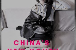 Temper Magazine, The Series. China's New Youth. Photography by Tom Selmon, 2019. All rights reserved