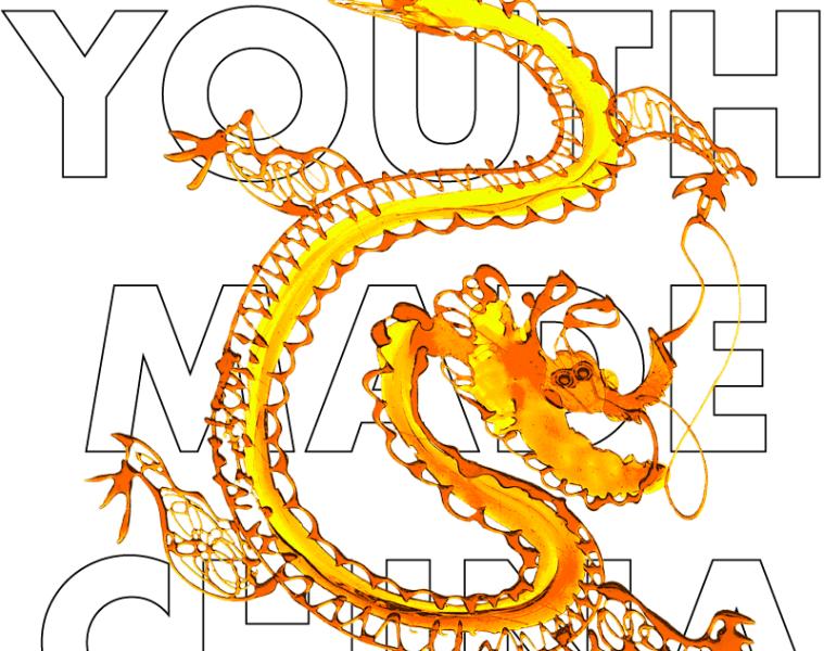 NYFW China Day, February 2019