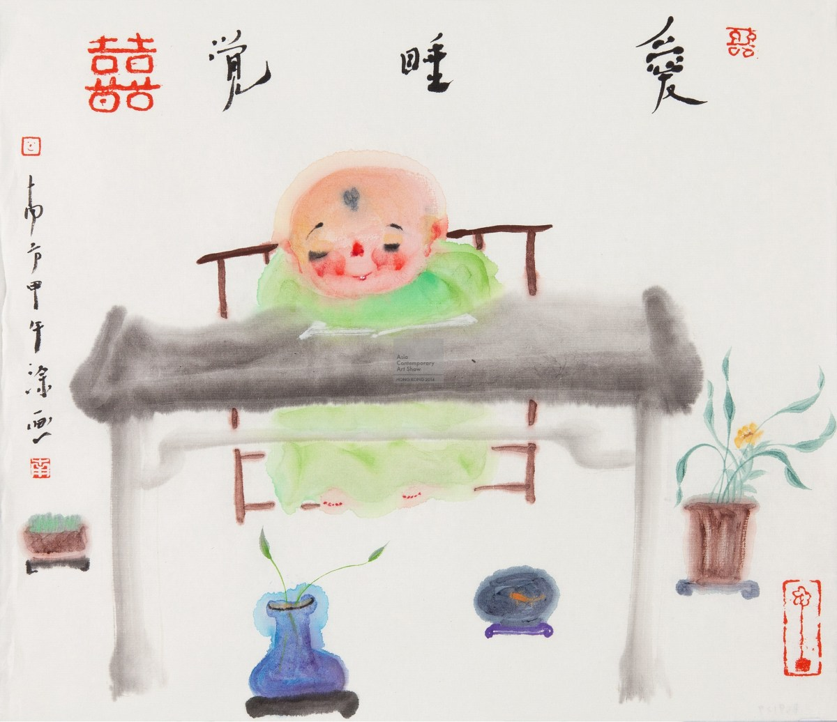 """Nan Fang, """"Love SLeep"""", 2013. All rights reserved"""