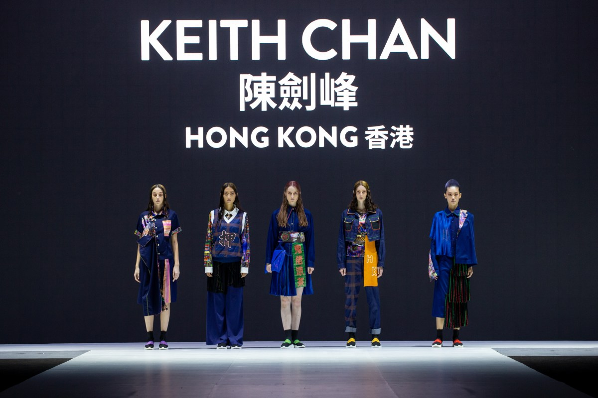 Keith Chan - Hong Kong Best Redress Design Award 2019, all rights reserved