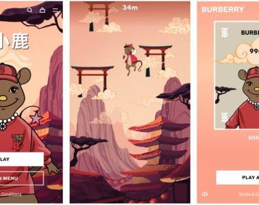 Burberry Online Game Ratberre -- CNY 2020. Image via Burberry