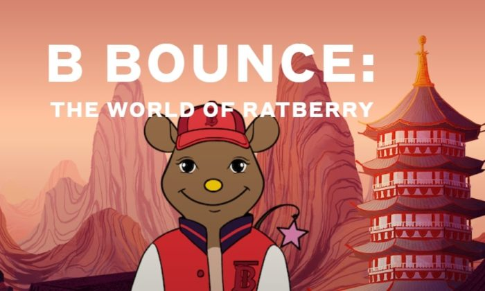 https://fashionunited.com/news/fashion/burberry-launches-online-game-to-celebrate-lunar-new-year/2020011431666
