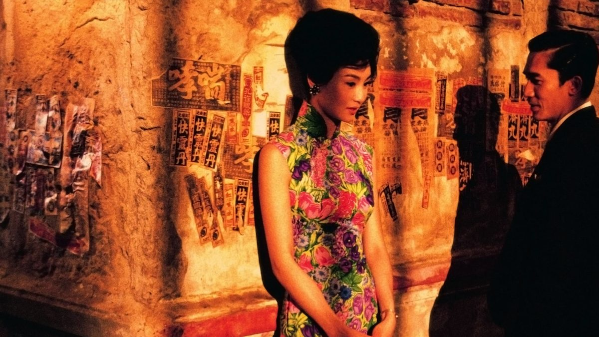 In the Mood for Love, 2000. STOCK FOOTAGE
