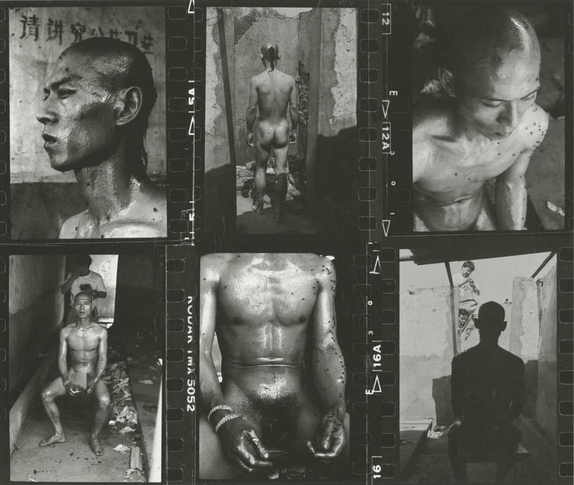 """Zhang Huan, """"12 Square Meters"""" (1994)."""