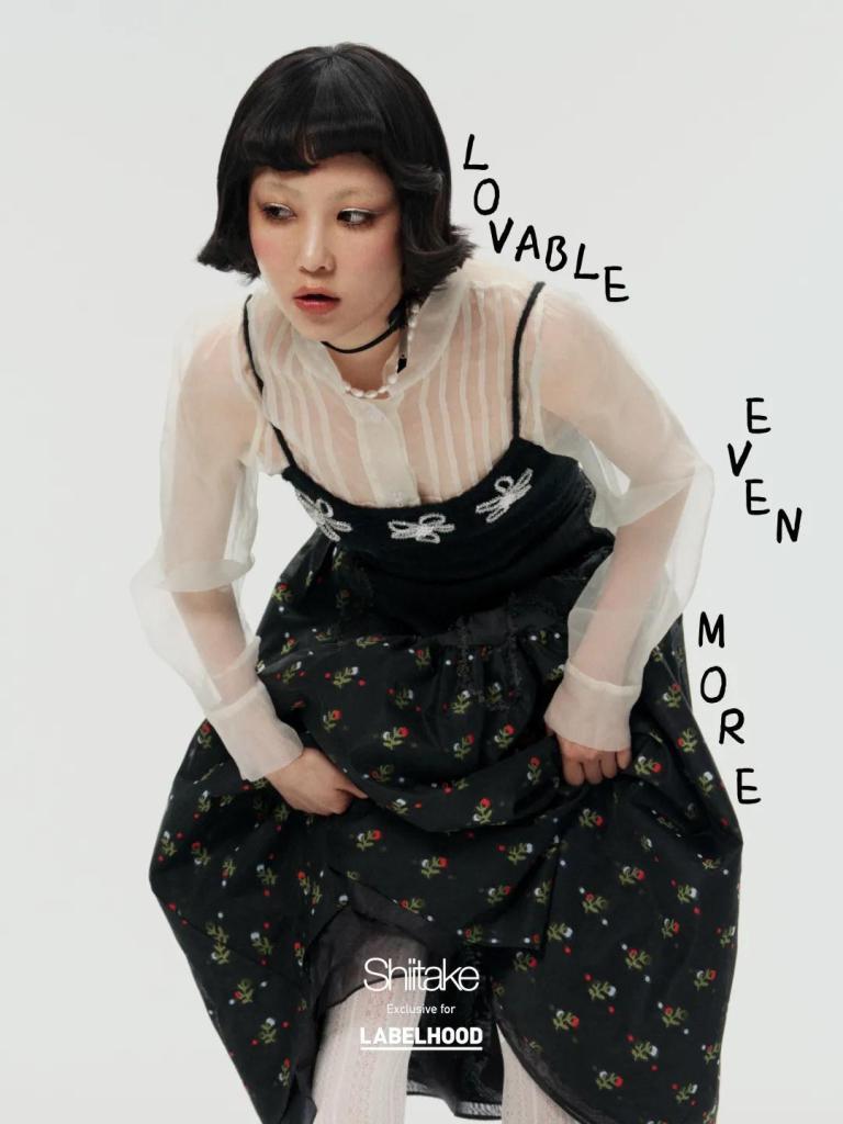 China's cute tribe