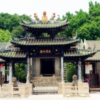 Guangzhou Five Fairy Temple and the Biggest Bell of Lingnan