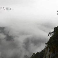Mount Lu Dragon Head Cliff