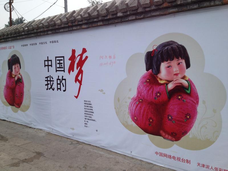 """Résultat de recherche d'images pour """"voie et la nature du communisme chinois"""""""