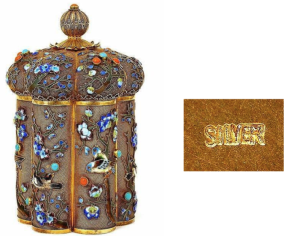 Chinese Silver Gilt Canister Post 1949