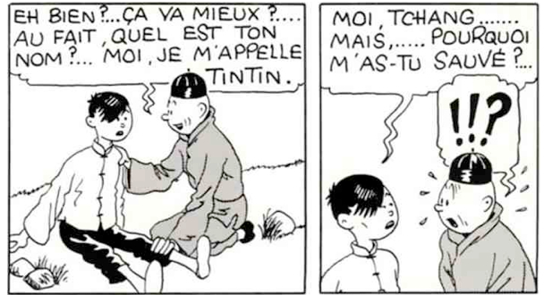 Tou Se We TinTin and Chang