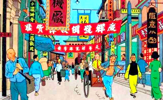Tou Se We - TinTin in Shanghai