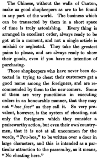 """Chinese Export Silver: """"pao-hoa"""" - an 1838 account of """"no cheating here"""" signs on Canton shops"""