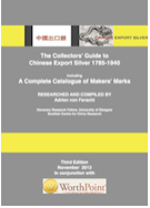 Collectors' Guide to Chinese Export Silver