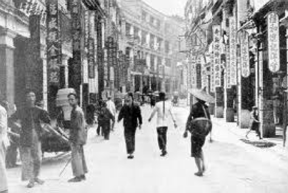 Queen's Road Hong Kong early 20th Century
