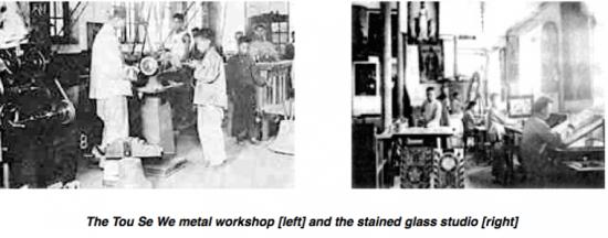 T'ou Sè Wè metal workshop & Stained Glass Studio