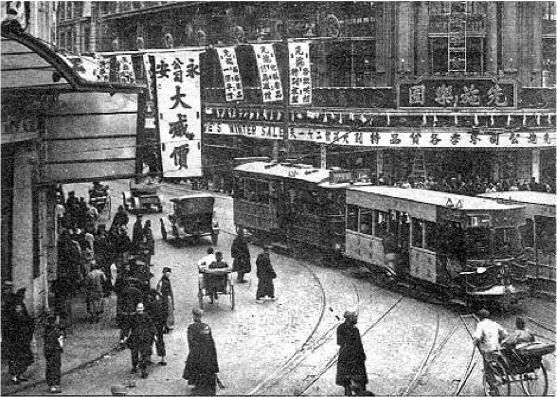 Nanking Road Canton 1920