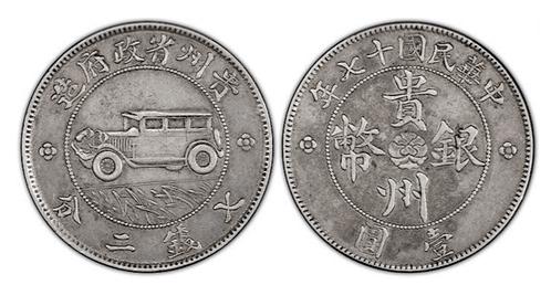 Zhou Xicheng Auto Dollar