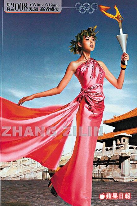 Zhang-Zilin (7)