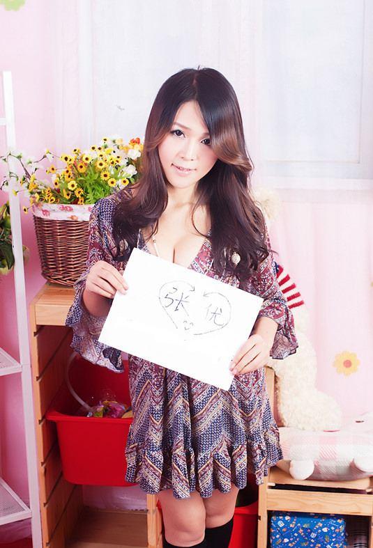 zhang-you-21