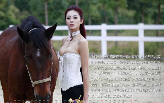 Ai_Shang_Zhen_050214_015