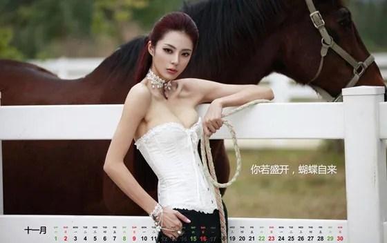 Ai_Shang_Zhen_050214_018