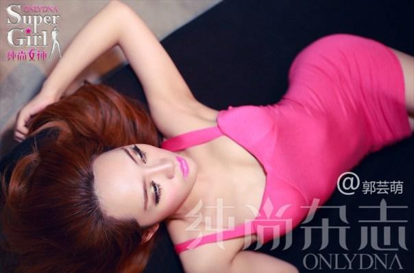 Guo_Yun_Meng_28