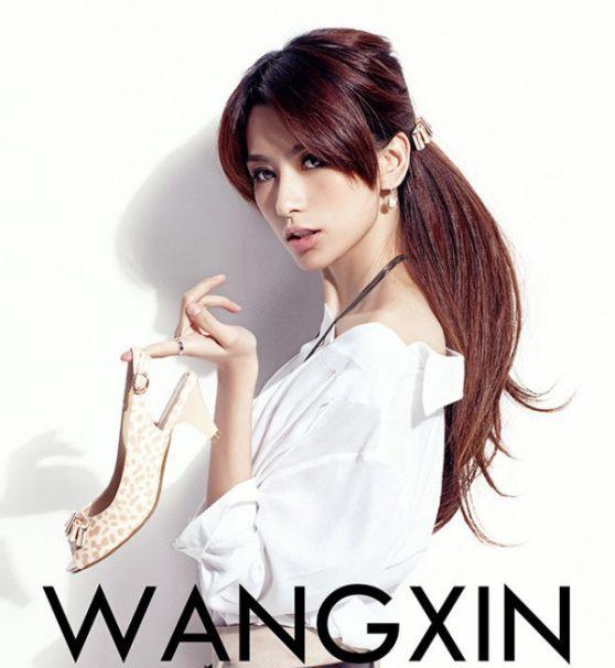 Wang_Qiu_Zi_130