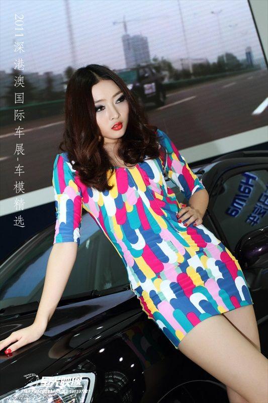 Chen_Chao_Zi_272