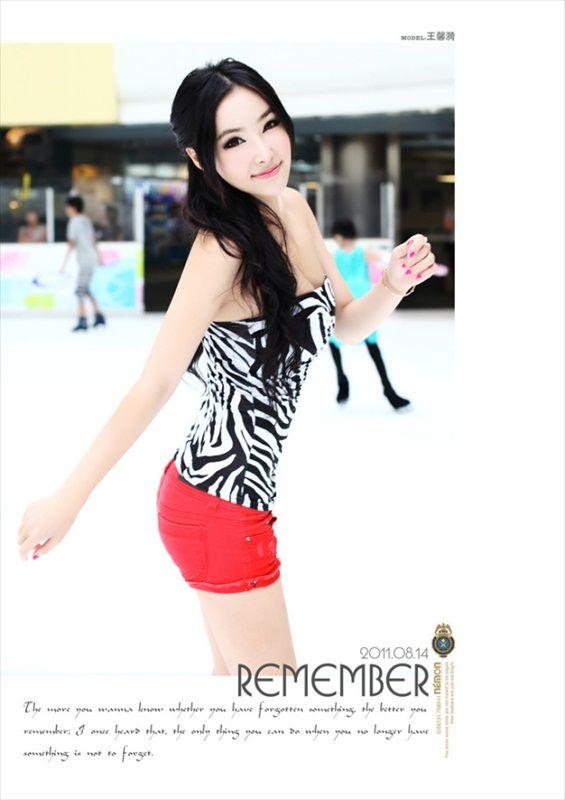 Wang_Xin_Yi_80