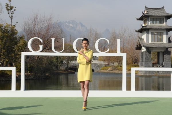 Li Bingbing Gucci photo (2)