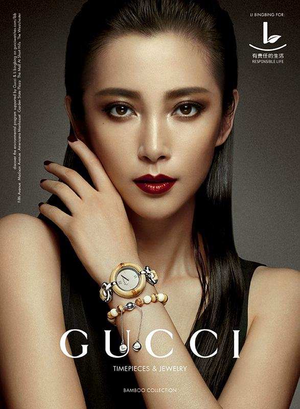 Li Bingbing Gucci photo (7)
