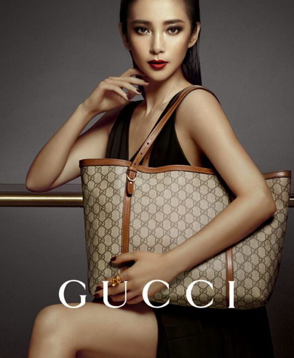 Li Bingbing Gucci photo (8)