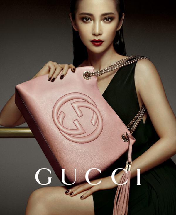 Li Bingbing Gucci photo (9)