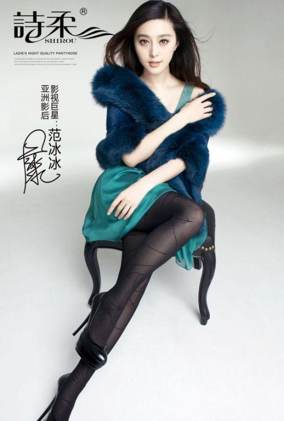Fan_Bing_Bing_5