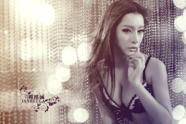 Yang_Qi_Han_Lingerie_11