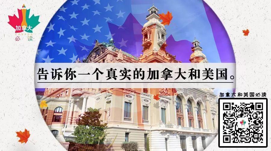 为了我们的美国梦——美国中期选举中的第一代华人移民