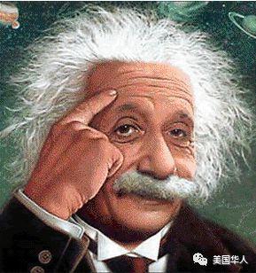 旷世奇才的爱因斯坦如何看待上帝?