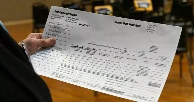 政治投票也疯狂,一地鸡毛的爱荷华初选呼唤民主党改革