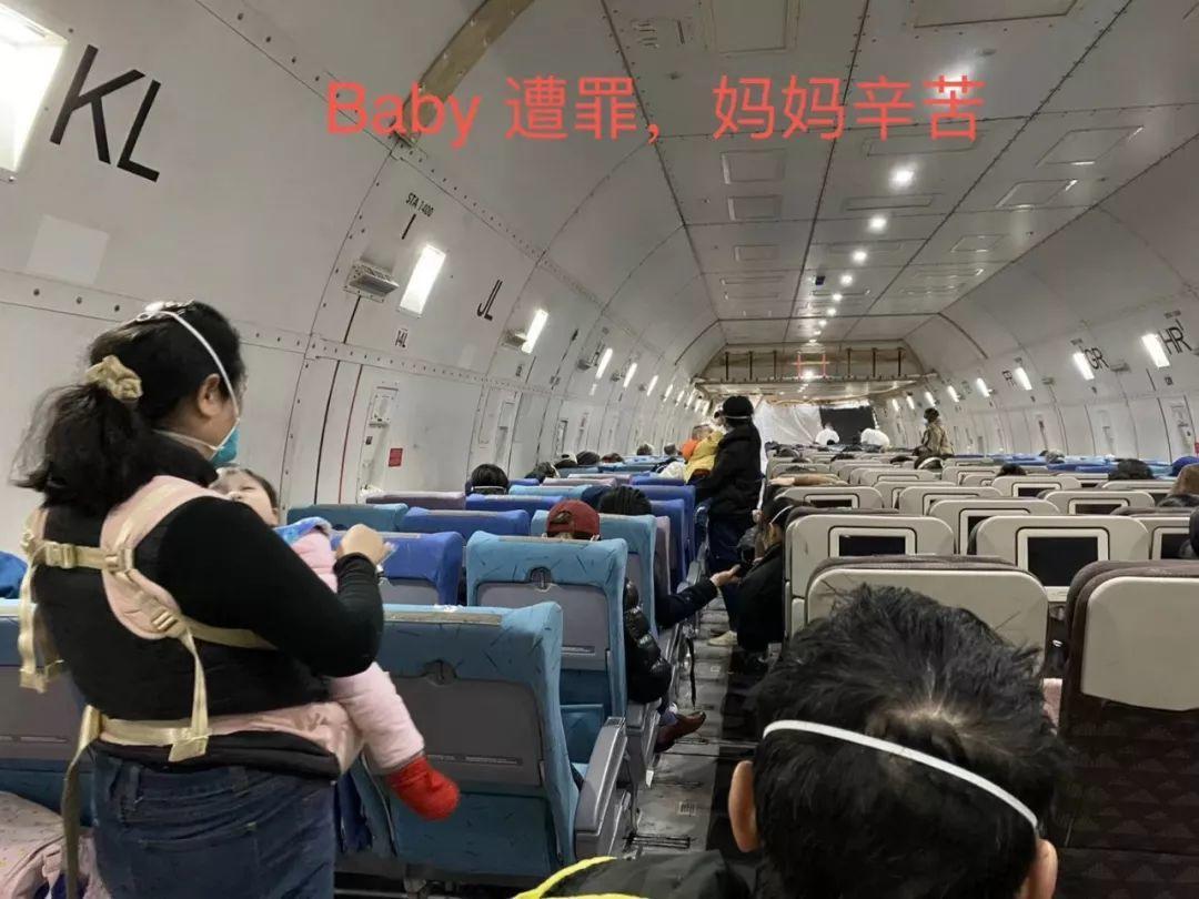 武汉撤侨在美国军营隔离的14天,居然有老干妈和臭豆腐