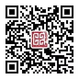 杨安泽支持者线上讨论:深情回顾,诚恳批评,热情展望