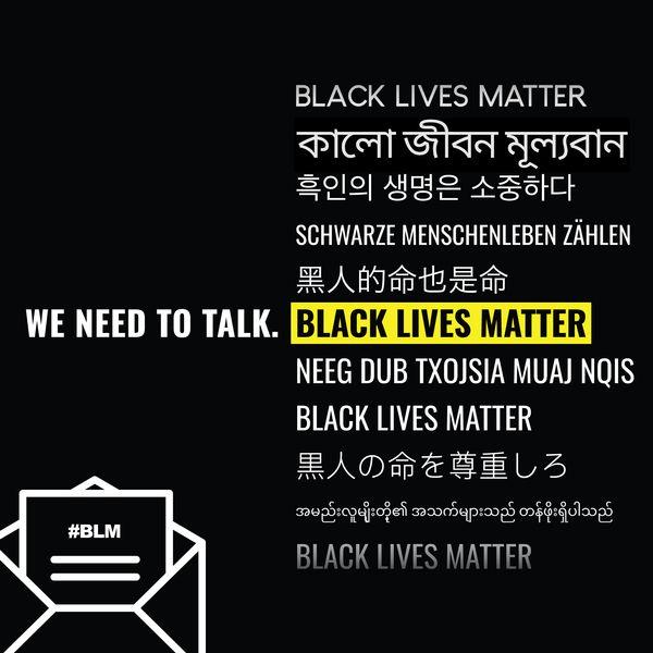 为黑人生命致信: 亲爱的爸爸妈妈,爷爷奶奶,我们需要谈一谈