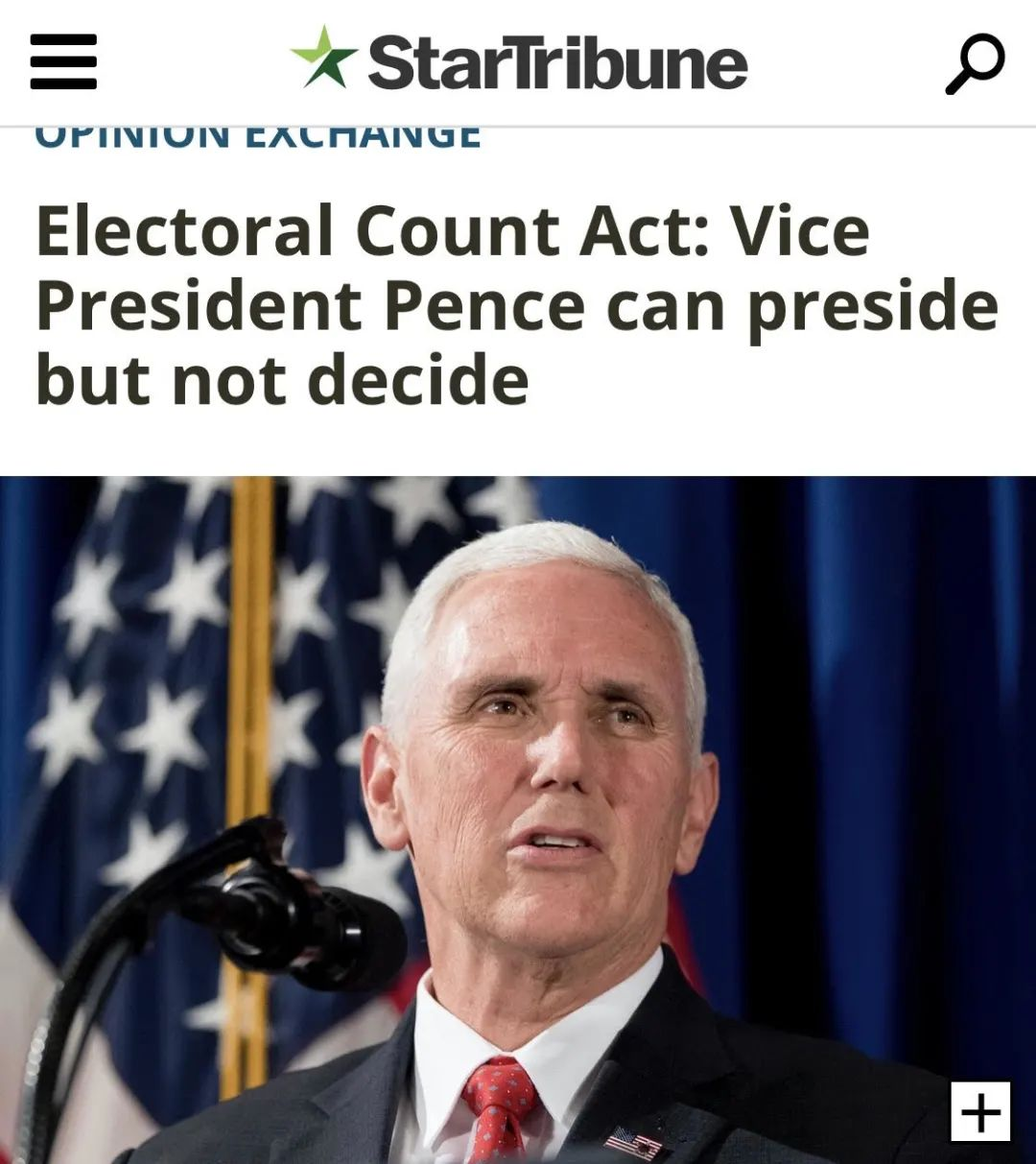 国会计票日,特朗普寄望的副总统彭斯能帮他翻盘吗?(附音频)