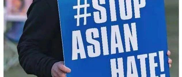 从身份迷茫到生命安危:美国亚裔的怒与吼(上)